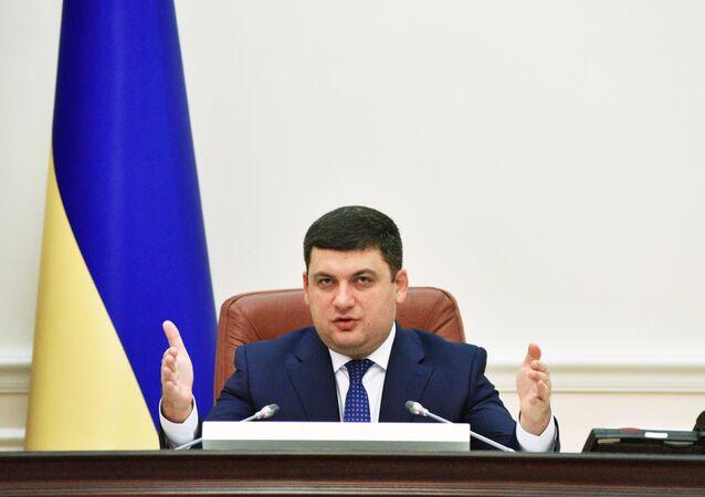 Vladímir Groisman, primer ministro de Ucrania (archivo)