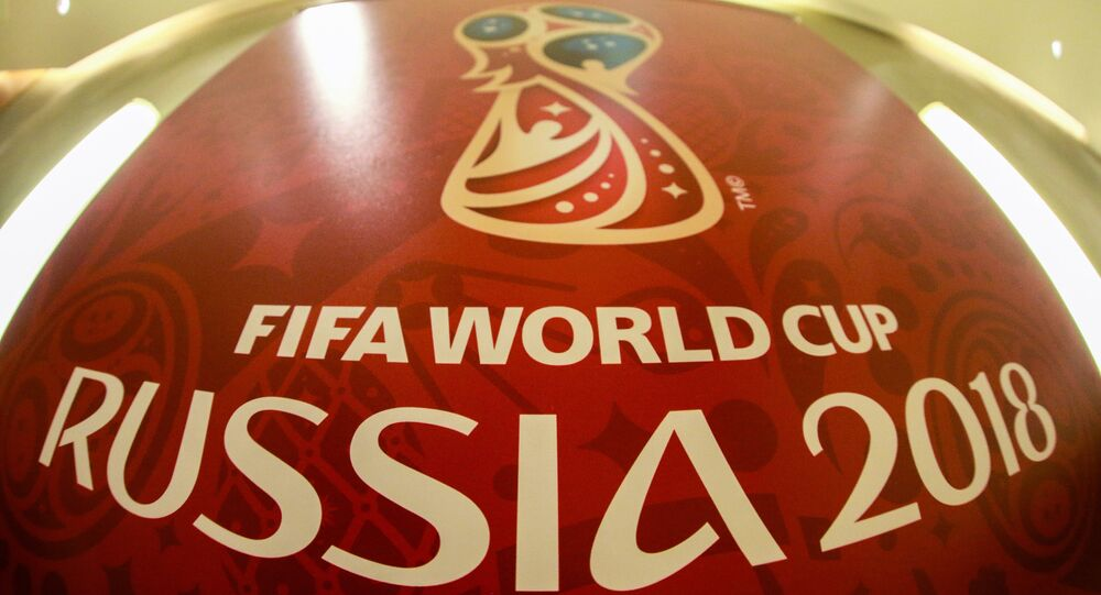 Logo del Mundial de Fútbol 2018 en Rusia