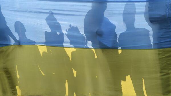 Bandera de Ucrania - Sputnik Mundo