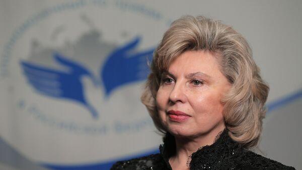 Tatiana Moskalkova, Defensora del Pueblo de Rusia - Sputnik Mundo