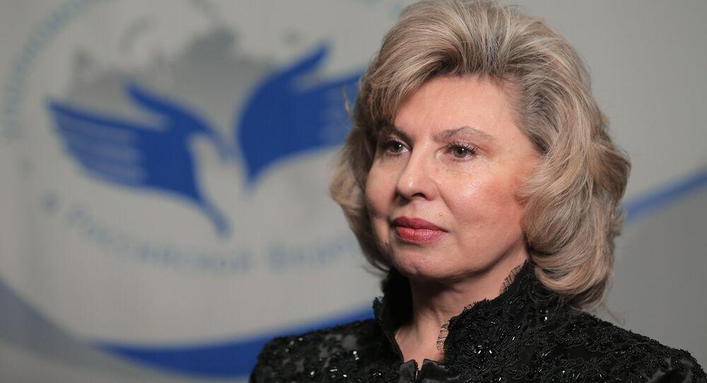 Tatiana Moskalkova, Defensora del Pueblo de Rusia (archivo)
