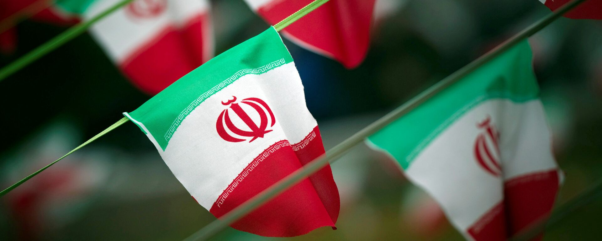 Banderas de Irán - Sputnik Mundo, 1920, 06.08.2021