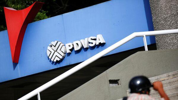 Logo de la empresa venezolana PDVSA - Sputnik Mundo