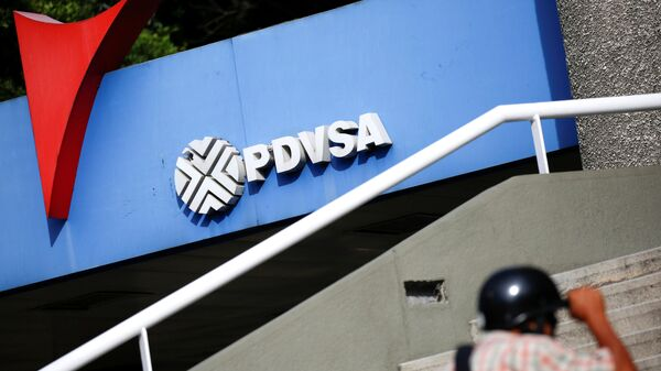 El logo de PDVSA - Sputnik Mundo