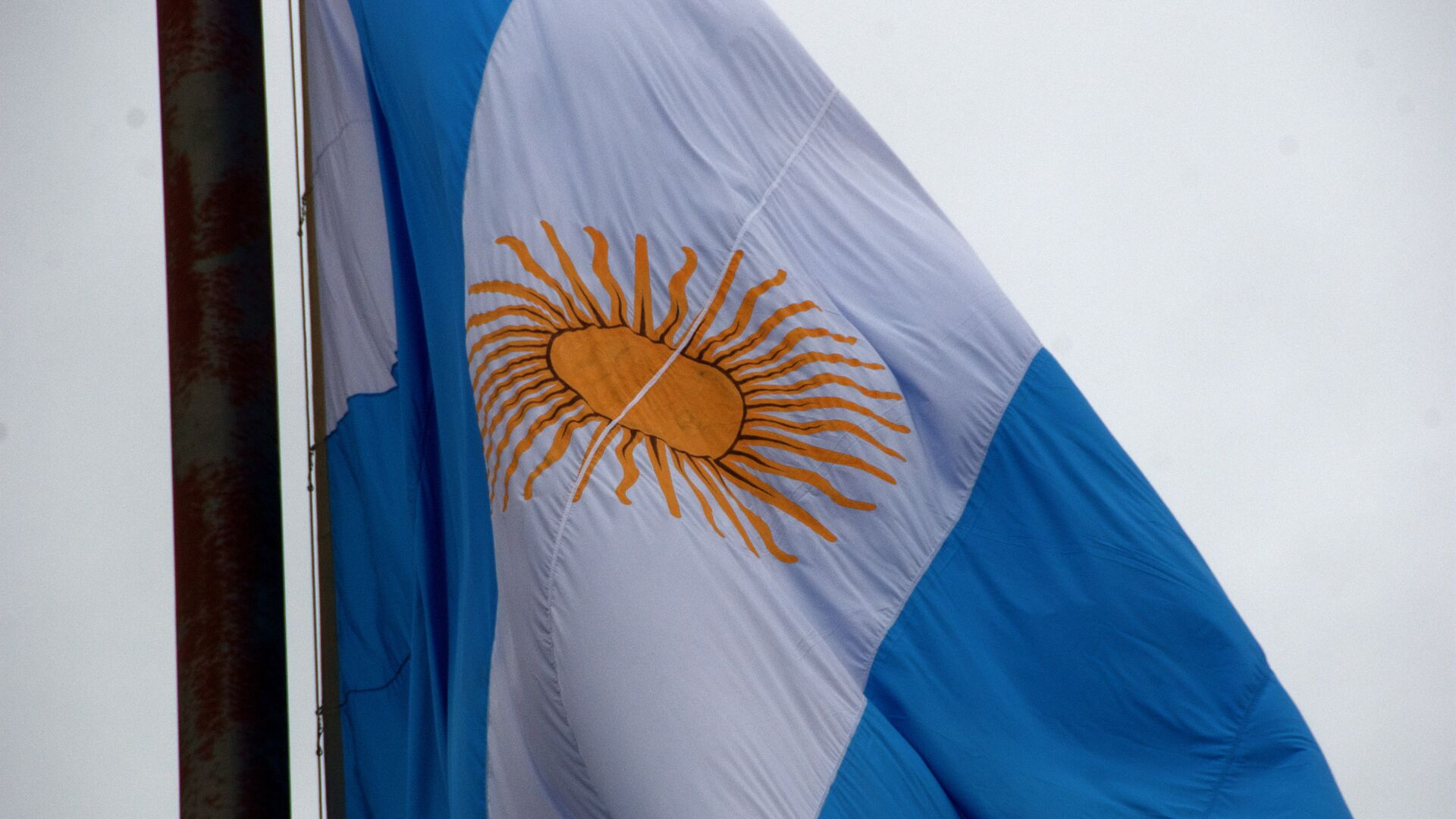 Bandera de Argentina - Sputnik Mundo, 1920, 28.08.2021