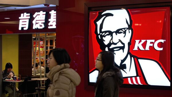Un restaurante de la cadena KFC en Pekín - Sputnik Mundo