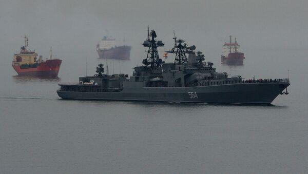 Buque antisubmarino (Archivo) - Sputnik Mundo