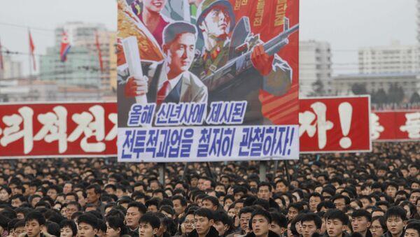 Mitin en apoyo al programa nuclear en Pyongyang - Sputnik Mundo