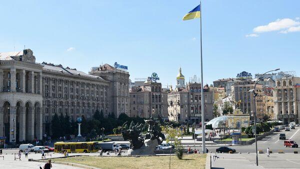 La Plaza de Independencia en Kiev - Sputnik Mundo