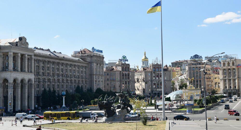 La Plaza de Independencia en Kiev