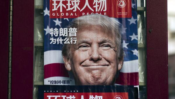 Donald Trump on the cover - Sputnik Mundo