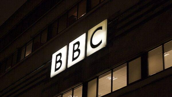 Logo de BBC - Sputnik Mundo