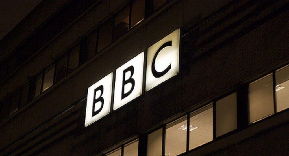 Logo de BBC (archivo)