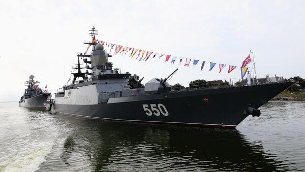 La corbeta de tipo Steregushii - Sputnik Mundo
