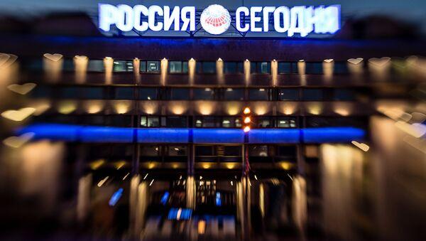 Sede de la agencia Rossiya Segodnya - Sputnik Mundo