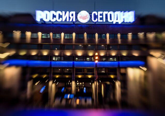 Sede de la agencia Rossiya Segodnya