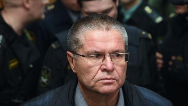 Alexéi Uliukáev, exministro de Desarrollo Económico de Rusia - Sputnik Mundo