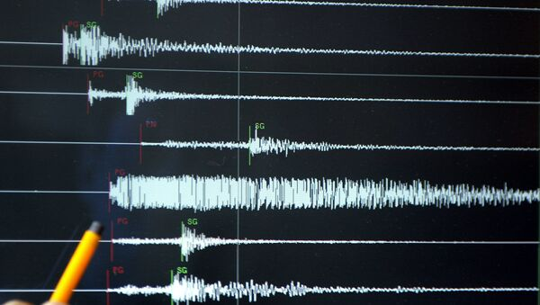 Terremoto - Sputnik Mundo