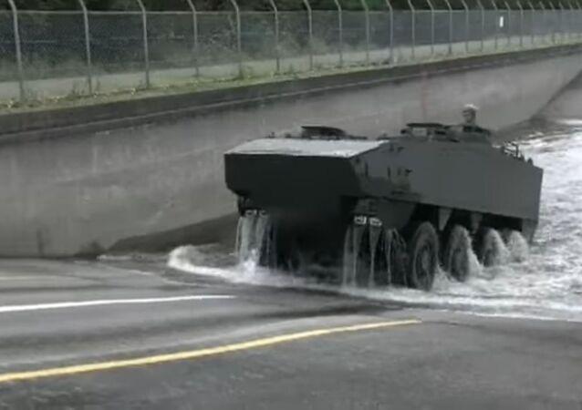 Transporte blindado japonés