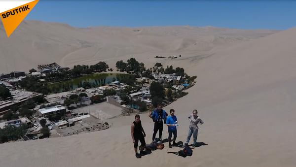 Video of Peru made by a drone - Sputnik Mundo