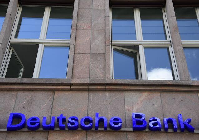 Deutsche Bank (archivo)