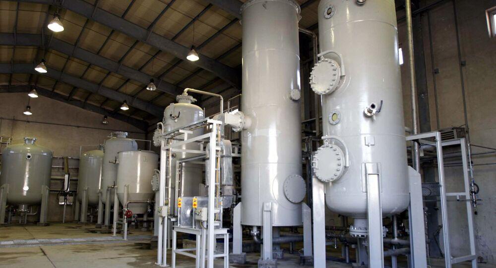 Producción de agua pesada en Arak, Irán (archivo)