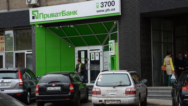 PrivatBank en Donetsk, Ucrania - Sputnik Mundo