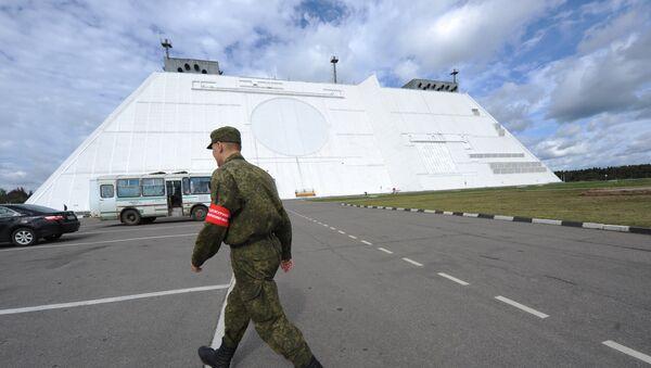 Estación de radar Don-2N (archivo) - Sputnik Mundo
