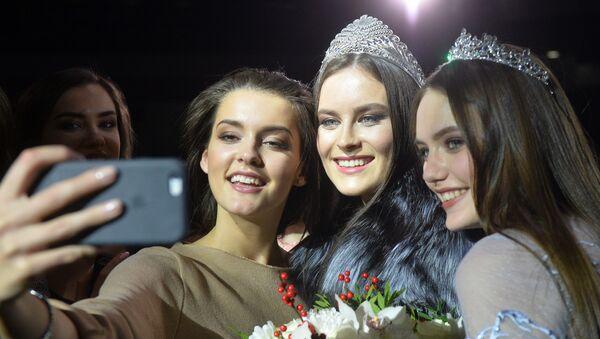 La mujer más bella de Tartaristán y sus rivales - Sputnik Mundo