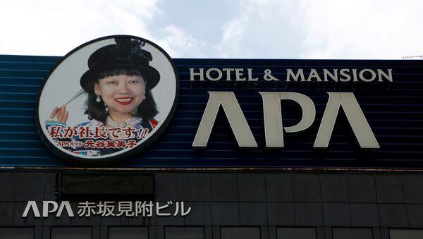 Un hotel de la compañía APA - Sputnik Mundo