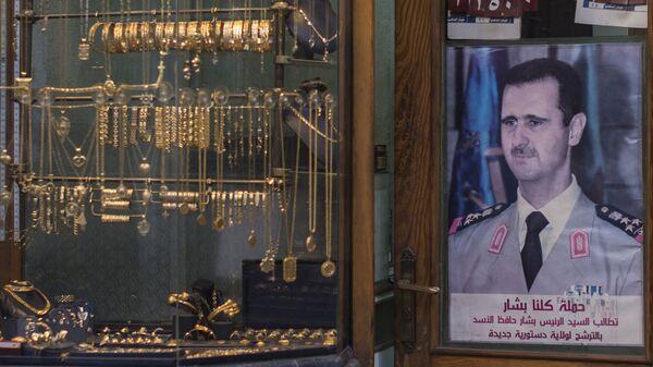 Una joyería en Damasco, Siria - Sputnik Mundo