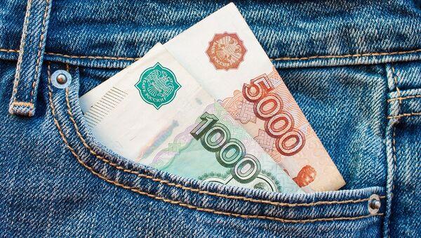 Rublos, moneda de Rusia - Sputnik Mundo