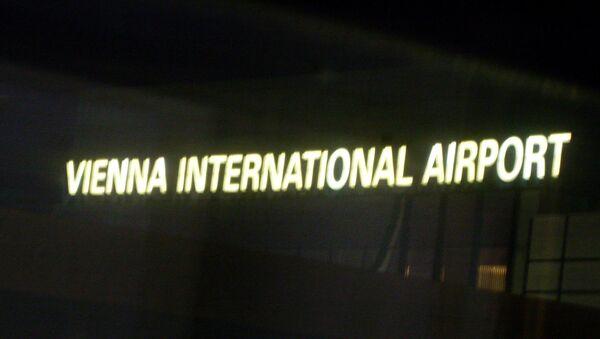El aeropuerto de Viena - Sputnik Mundo
