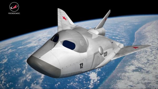 Un modelo de Lapotok en tres dimensiones (captura de pantalla) - Sputnik Mundo
