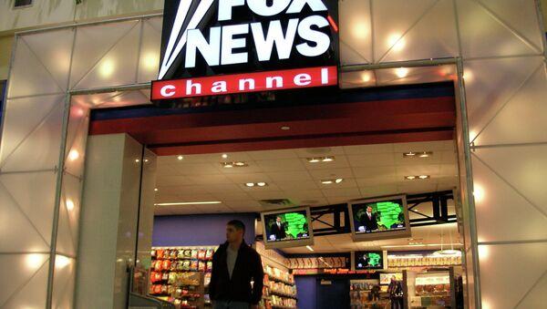 Logo de la cadena Fox News - Sputnik Mundo