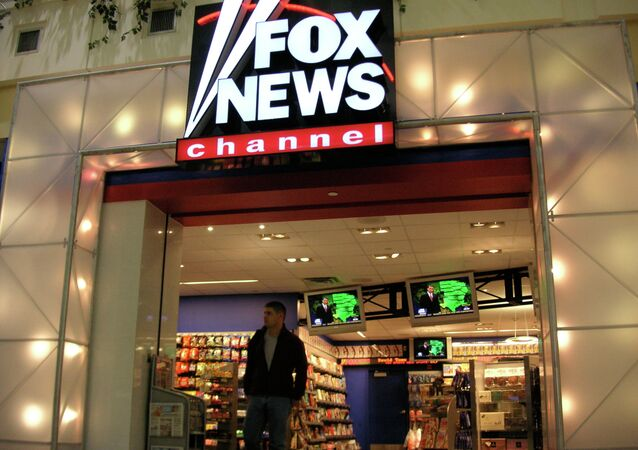 Logo de la cadena Fox News