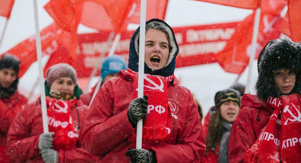 Celebraciones del 99º aniversario de la Revolución bolchevique en Rusia