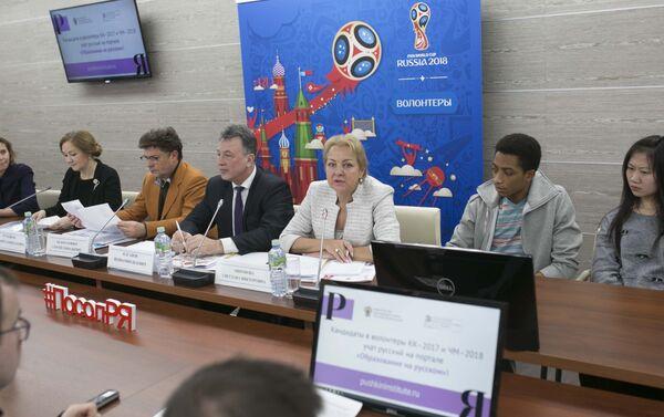 Reunión en el Instituto Pushkin - Sputnik Mundo