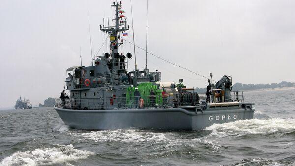 Buque Goplo de la Armada de Polonia (archivo) - Sputnik Mundo