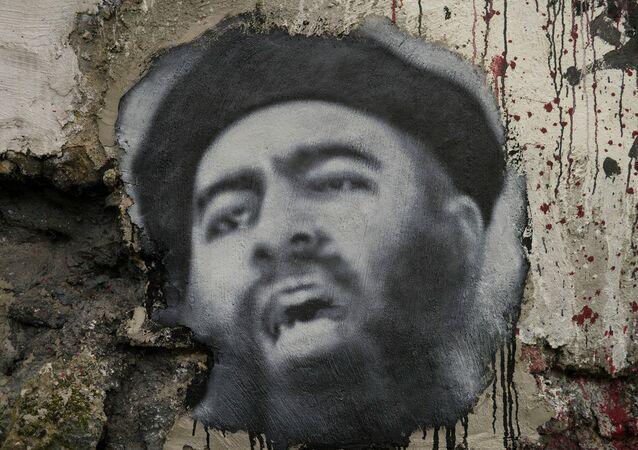 Retrato de Abu Bakr Bagdadi (archivo)