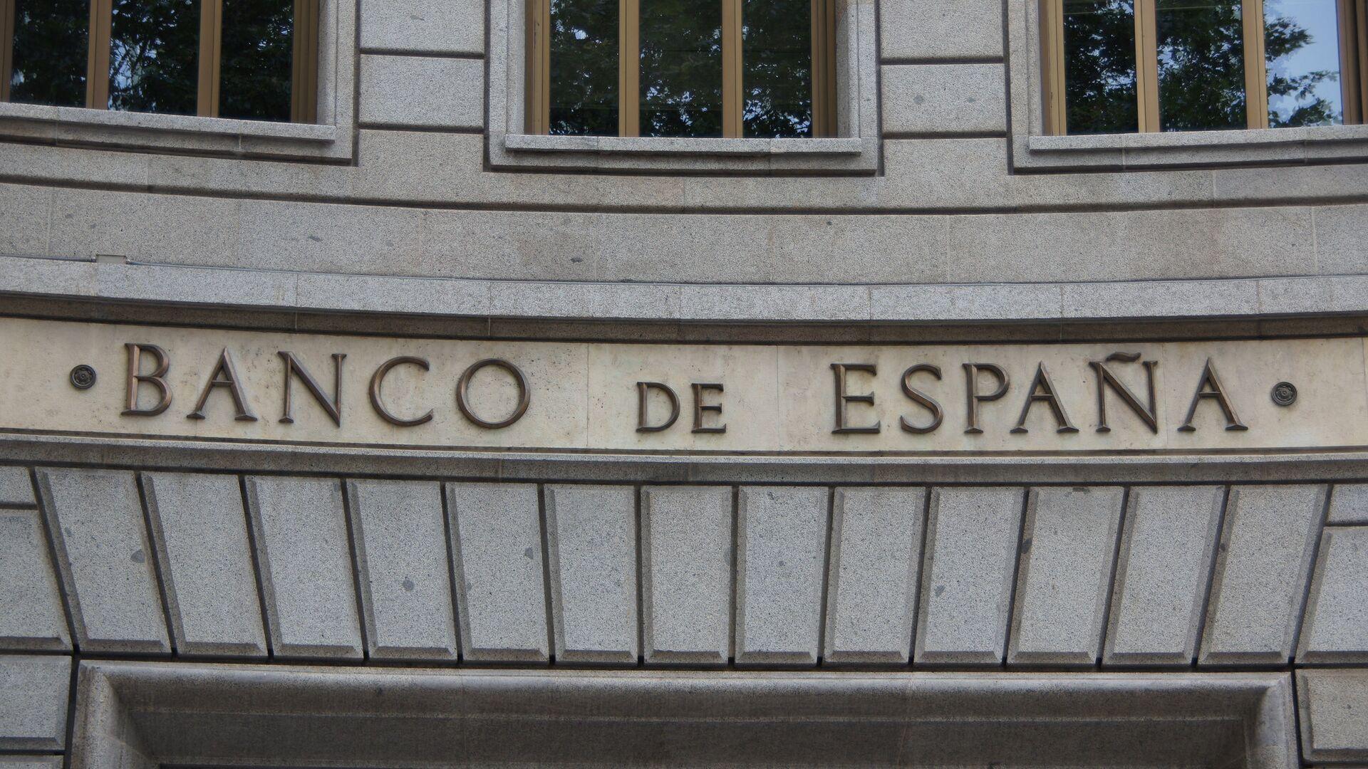 Banco de España - Sputnik Mundo, 1920, 30.06.2021