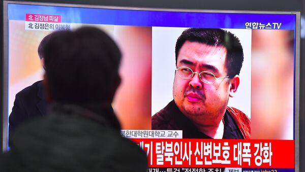 Kim Jong-nam, hermano del líder norcoreano, Kim Jong-un - Sputnik Mundo