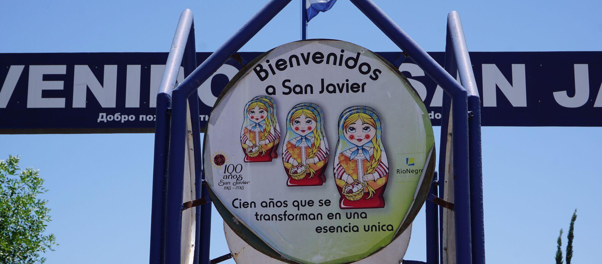 San Javier, Río Negro, Uruguay - Sputnik Mundo, 1920, 15.02.2017