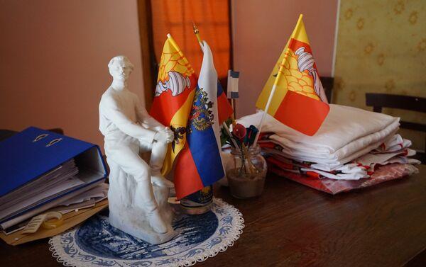 Centro Cultural Máximo Gorki de San Javier - Sputnik Mundo
