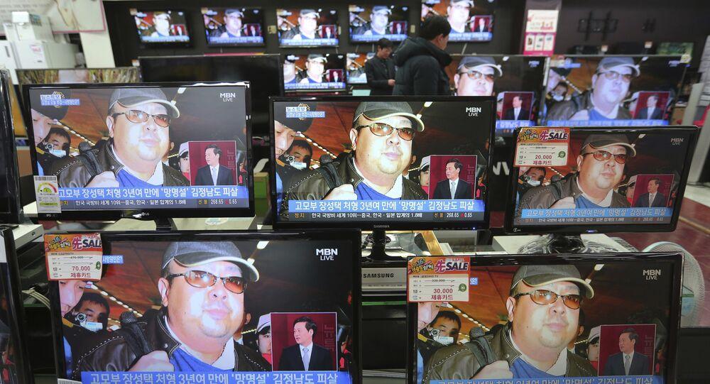 Se transmite la imagen de Kim Jong-nam, hermanastro del líder norcoreano Kim Jong-un