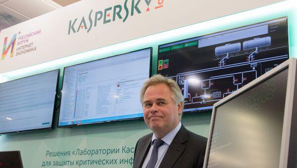 Evgueni Kaspersky - Sputnik Mundo