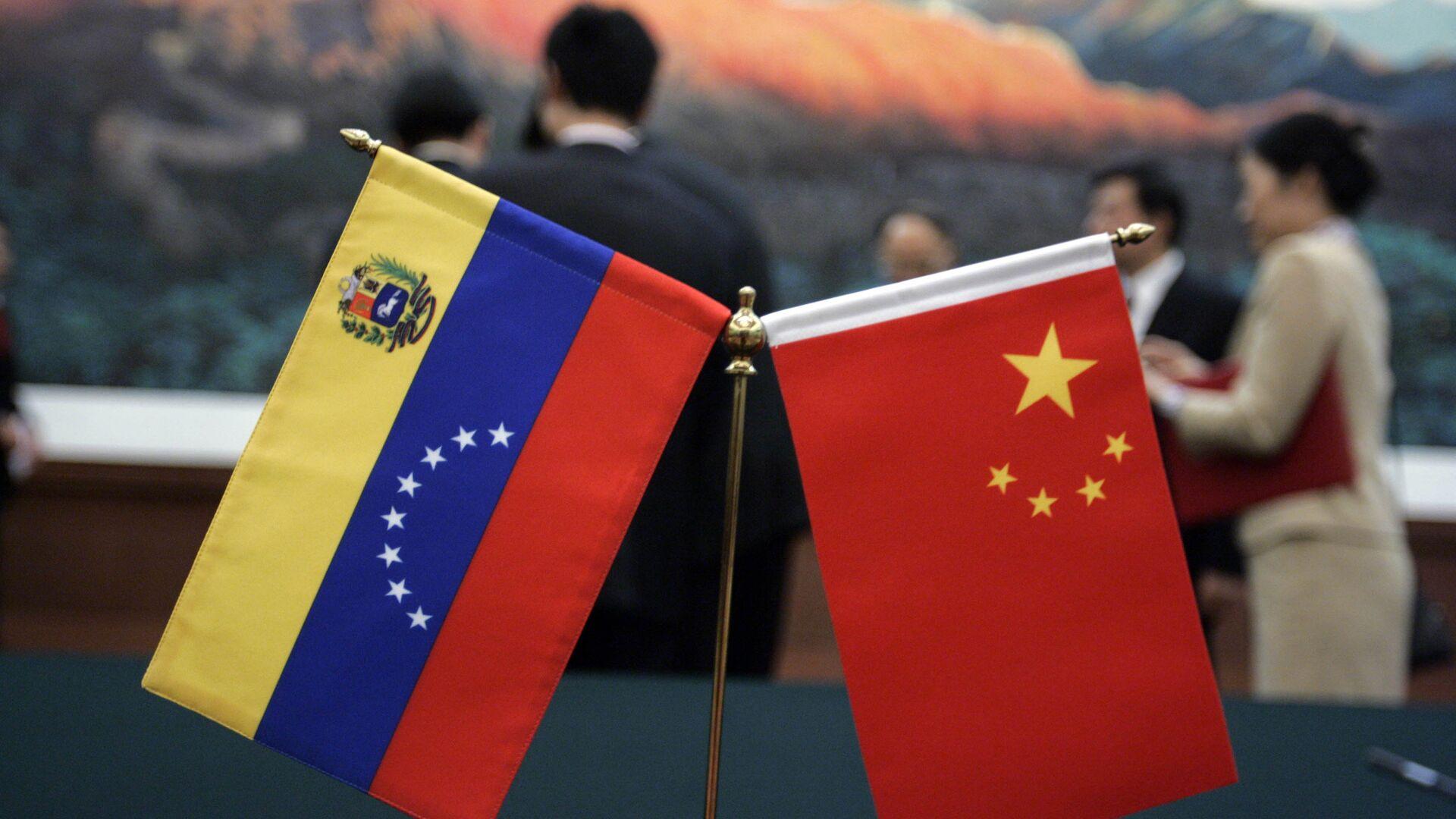 Banderas de Venezuela y China - Sputnik Mundo, 1920, 10.09.2021