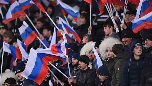 Hinchas rusos (archivo) - Sputnik Mundo