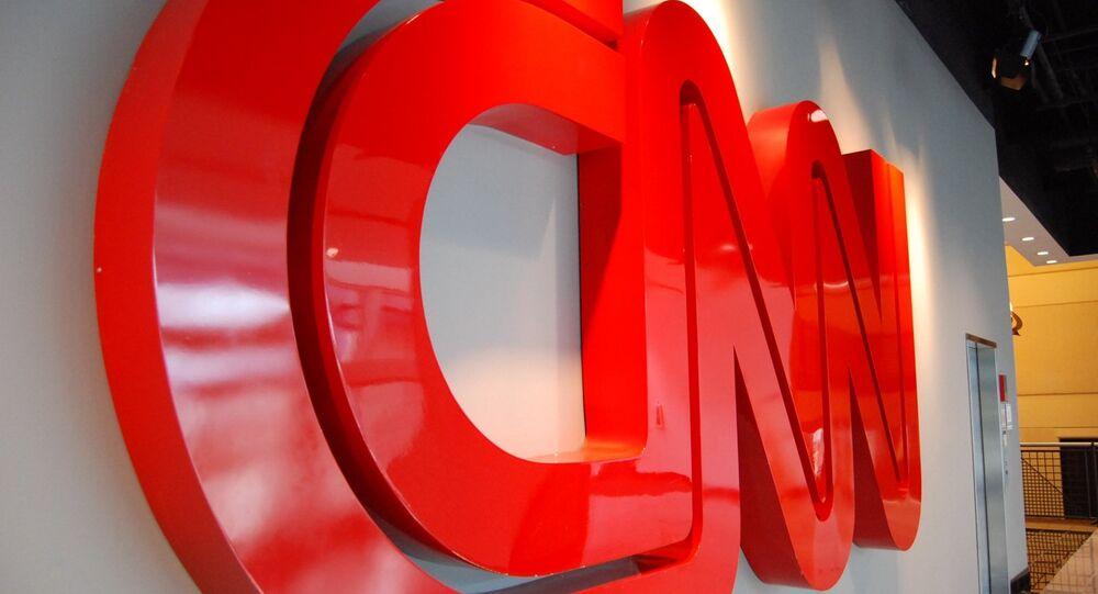 Logo de la cadena CNN