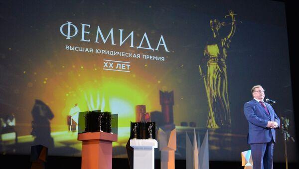 La ceremonia de los premios Femida (archivo) - Sputnik Mundo